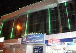 Location vacances Buraydah - Al Eairy Apartment-Alqaseem 1-4