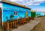 Hôtel Mongolie - Saraa's Guesthouse & Tour Guide-3