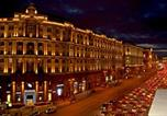 Hôtel Moscou - Megapolis Tverskaya-1