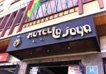 Hôtel La Paz - Hotel La Joya-1