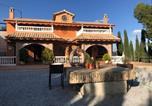Location vacances Hinojares - Hoya de la virgen-1