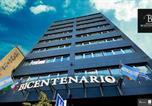 Hôtel San Miguel de Tucumán - Hotel Bicentenario Suites & Spa-4