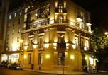 Hôtel La Plata - Hotel del Sol
