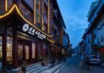 Location vacances Zhangjiajie - Floral Hotel · Spring Guesthouse Zhangjiajie-1