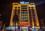 Hôtel Ile de Kaoh Ta Kiev - Az. Aliya International Hotel-3