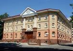 Hôtel Tashkent - Hotel Bek-1