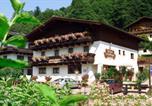 Hôtel Saalbach - Pension Schipflinger-2