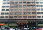 Hôtel Wuhan - Wuhan Century Garden Hotel-2