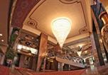 Hôtel Asunción - Sabe Center Hotel-1