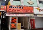 Hôtel Mahabaleshwar - Hotel Moon Palace-1