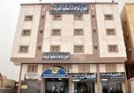 Hôtel Arabie Saoudite - Al Eairy Apartments - Makkah 3-2