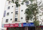 Hôtel Jodhpur - Hotel Nasrani Plaza-1