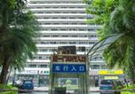 Location vacances Zhongshan - All for love Boutique Apartment-1