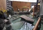 Hôtel Otaru - Yi Feng Xiao Zhu Hot Spring Inn-4