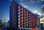 Hôtel Chine - Lanmei Boutique Hotel Xiyuan West Station Branch Lanzhou
