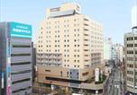 Hôtel Niigata - Hotel Global View Niigata-1