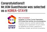 Location vacances Incheon - Mr. Kim Guesthouse-3