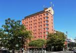 Hôtel Kurashiki - Central Hotel Okayama-2