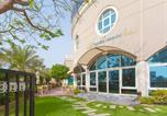 Hôtel Sharjah - Sharjah Premiere Hotel & Resort-1