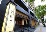 Hôtel Kanazawa - Onyado Nono Kanazawa-1