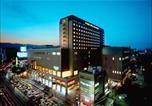 Hôtel Kumamoto - Hotel Nikko Kumamoto-1
