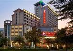 Hôtel Foshan - Ramada Foshan Hotel-1