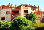 Hôtel Zamora - La Becera-1