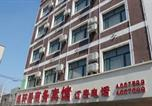 Hôtel Ürümqi - Yixuanju Business Hotel-4
