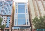 Hôtel Arabie Saoudite - Al Rawhanya Hotel-1