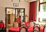 Hôtel La Boulaye - Hôtel Restaurant Le Moulin-4