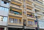 Hôtel Guayaquil - Hotel Dorado-1
