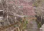 Location vacances Takayama - Sakurayama-3