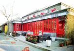 Location vacances Beijing - Sweetome Vacation Apartment Beijing Hongyunge-1