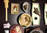 Hôtel Takayama - Onyado Hisui-2
