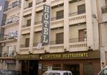 Hôtel Letur - Hotel Reina Victoria-1