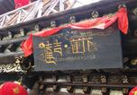 Location vacances Xian de Shangri-La - Eight-Symbole Lotus-2