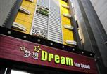 Location vacances  Cheonghak-dong et ses environs - Dream Inn Seoul-1