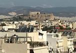 Hôtel Αλιμος - Acropolis View-1