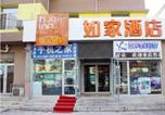 Hôtel Shenyang - Home Inn Shenyang Shiyiwei Road Qingnian Street-1
