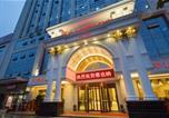 Hôtel Changsha - Vienna International Hotel Changsha Hongxing