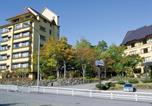 Hôtel Akita - Komagatake Grand Hotel-1