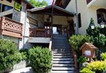 Hôtel Champagny-en-Vanoise - Hotel Ancolie - Champagny en Vanoise-2