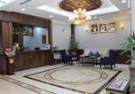 Hôtel Abou Dabi - Al Diar Mina Hotel-1