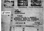 Hôtel Chine - Mama Naxi Guesthouse-2