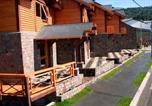 Hôtel Ushuaia - Aires del Beagle Apartment-4