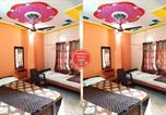 Hôtel Vârânasî - Goroomgo P.N. Ganga Varanasi