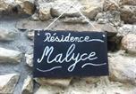 Location vacances Vielle-Adour - Résidence Malyce-1