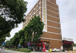 Hôtel Canton - Foshan Jin Bo Jin Business Hotel