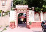 Hôtel Jodhpur - Dreamers Den jodhpur