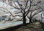 Hôtel Kanazawa - Kanazawa - Hotel - Vacation Stay 02780v-3